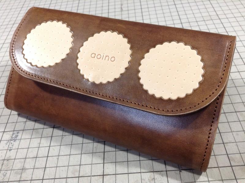 wallet_20140606_001