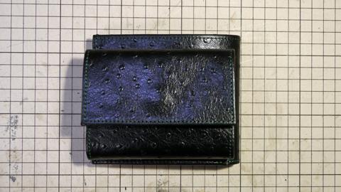 wallet_20130924_001